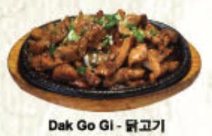 Dak Go Gi( L ) 닭고기