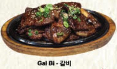 Gal Bi( L ) 갈비