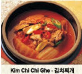 Kim Chi Chi Ghe 김치 찌개