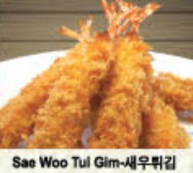 Sae Woo Tui Gim 새우튀김