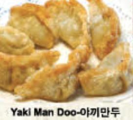 Yaki Man Doo 야끼만두