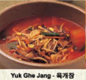 Yuk Ghe Jang 육개장