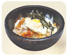 Kimchi & Spam Bibimbap