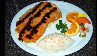 Chicken Katsu( L )