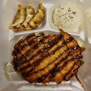 Dnnr - Chicken Katsu