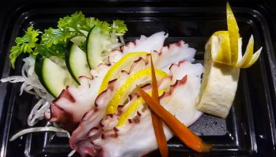 Octopus (Tako) - Sashimi 4Pcs