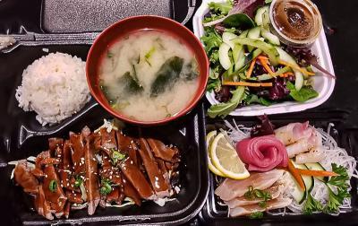 Dnnr - Sashimi & Beef Teriyaki