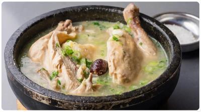 Stuffed Ginseng Chicken Stew