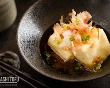 Agedash Tofu