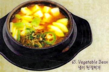 Vegetable Bean Paste Soup