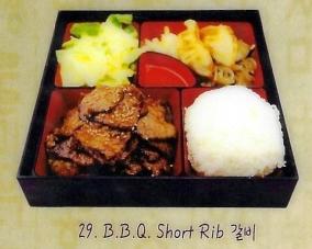 B.b.q.short Rib Box