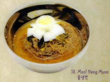 Mool Neng Myon