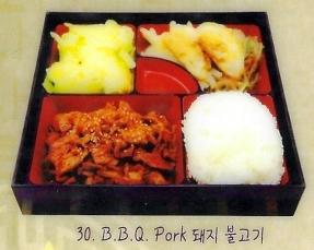 B.b.q.pork Box