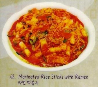 Marinated Rice Sticks
