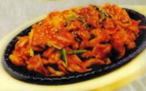 Hot Chicken-Plate