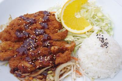 Chicken Katsu (Cutlet)