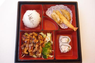 Kid Chicken Teriyaki