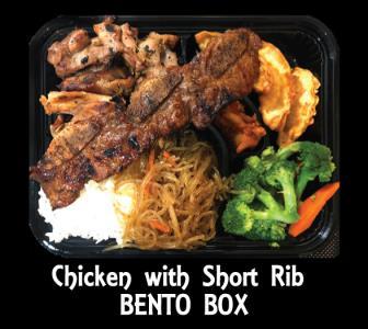 Chicken With Short Rib Bento Box