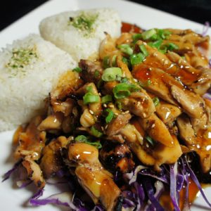 (Ent)Chicken Teriyaki
