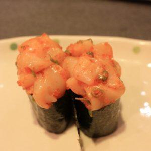 Spicy Hotate Nigiri